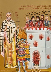 22_sept_phocas_26_martyrs_of_zographou