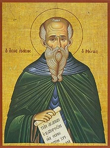 St._paisius