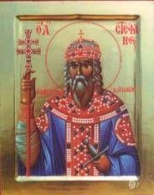 St_stephen_king_of_hungary