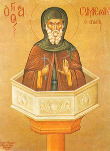 St_symeon_the_stylite2