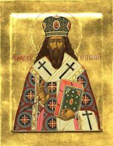 Theodosios_of_chernigov