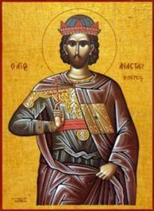 Anastasiospersian