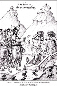 Christ-healing-the-gadarene-demoniacs-by-photios-kontoglou