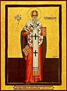 Epiphanius