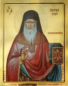 Porphyrios