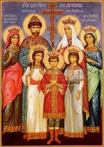 Royalfamily