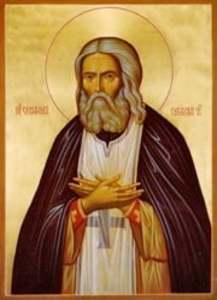 Sarov