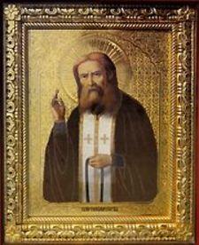 Seraphimsarov