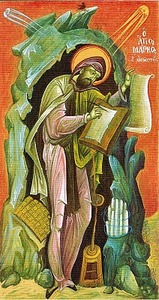 St-mark-the-ascetic-4