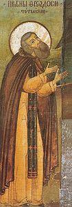 Theodosiostotma