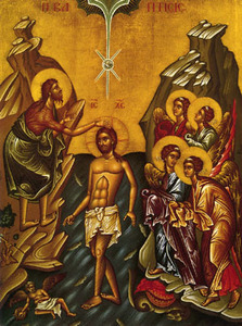 Theophny