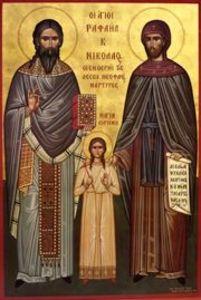 Image result for fr panteleimon maillis