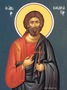 Codratos_apostle_bishop_of_athens