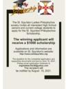 Philoptochos Scholarship