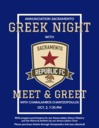Greek Night w/ Sacramento Republic FC October 2, 2019