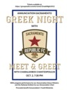 Greek Night w/ Sacramento Republic FC | October 2nd